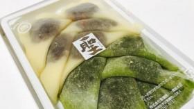 1689年から続く京都伝統の和菓子!聖護院八ツ橋総本店のつぶあん入り生八ツ橋『古都の冬』