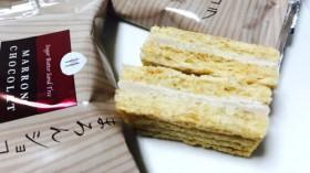 秋冬限定で食べられる東京みやげシュガーバターサンドの木まろんショコラ