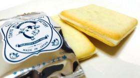 チーズが濃厚!新しいけど懐かしい東京ミルクチーズ工場のソルト&カマンベールクッキー