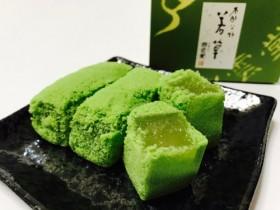 茶処で有名な出雲国「松江」で生まれ歴史ある老舗和菓子店彩雲堂の若草