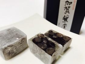 皇太子殿下献上お買上げの品「加賀紫雲石」は視覚と味覚で楽しめる寒天小豆菓子