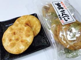 王道のしょうゆせんべい!埼玉、草加屋の草加せんべいはお土産にぴったり