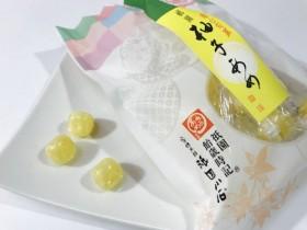 12月限定 京都・祇園小石の宝石のように美しい柚子あめ