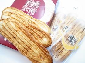 静岡の大人気お土産にナッツがプラス『うなぎパイナッツ入り』もやっぱり美味しい!