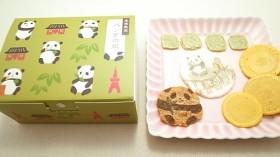 東京駅限定!食べるのがもったいないくらい可愛いえびせん『パンダの旅』