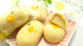 春限定!レモンとミルクの絶妙バランスを楽しめる東京みやげ「銀座の春先きレモンケーキ」です。