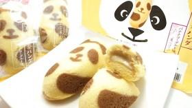 東京でしか買えない!パンダのデザインが可愛すぎる『東京ばな奈パンダ バナナヨーグルト味』