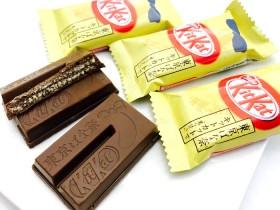 東京ばな奈とキットカットが夢のコラボ!チョコバナナ好きにオススメしたい東京新みやげ