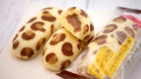 東京スカイツリーで大人気なヒョウ柄お土産!東京ばな奈ツリーチョコバナナ味