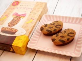 バナナ風味を楽しめるブラウニー『東京ばな奈ツリーショコラブラウニー』