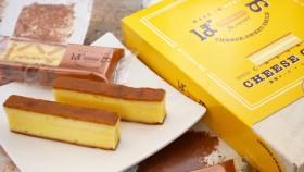 東京みやげ『ぼーの』はカジュアルに食べられるフワフワ濃厚チーズケーキ