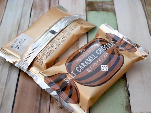 塩キャラメルショコラ個包装