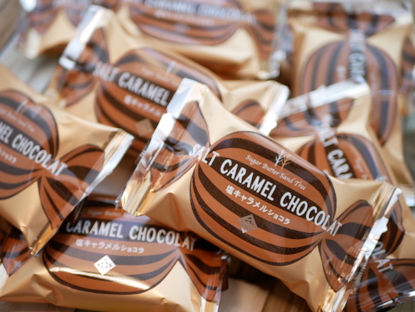 塩キャラメルショコラ個包装2