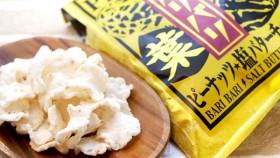 バター好きにおすすめ!『チバリバリ』は千葉のピーナッツとバターをつかったふわふわせんべい