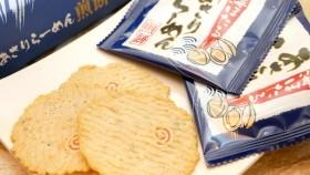 『あさりらーめん煎餅』は海ほたるでしか買えない魚介の旨味たっぷりなせんべい