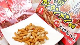 千葉限定!『勝浦タンタンメン風味 柿の種』は汗が吹き出す辛さでビールにピッタリ!
