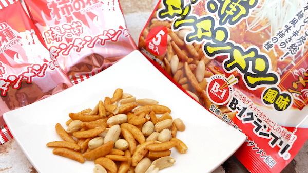 千葉限定 亀田の柿の種 勝浦タンタンメン風味レビュー