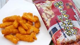千葉みやげ『勝浦タンタンメンピーナッツ揚』は辛味と旨味のダブルパンチで食べだすと止まらない!