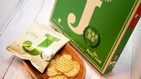 【カルビー×YOSHIMI】昆布の旨味がスゴい!北海道ポテトチップス『ジャガジェイ北海道昆布』