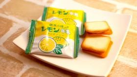 栃木で有名なレモン牛乳の便乗商品『レモン入牛乳ラングドシャ』はやさしい甘さのレモン味