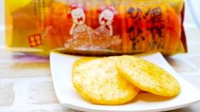京都みやげ舞妓はんひぃ〜ひぃ〜カレーせんべいは汗が出るほど辛いけど旨味たっぷりで癖になる!