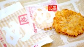 明太マヨ好きにオススメ!福岡みやげ『めんべいマヨネーズ味』は甘くて香ばしくてピリ辛なおせんべい
