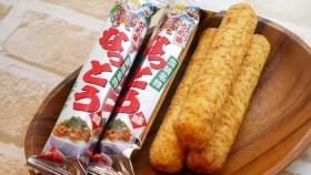 茨城名物なっとう味スナックうめ味は甘味・酸味・辛味を同時に楽しめる納豆味のお菓子