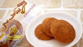 丸いボーロとして知られる『丸ぼうろ』は素朴な甘さが懐かしい焼き菓子