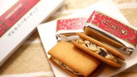 北海道で定番&人気な六花亭『マルセイバターサンド』は濃厚な甘さとレーズンの酸味が絶妙