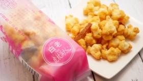 たらこと昆布のやさしい和テイスト米菓!北海道開拓おかき白老虎杖浜たらこ